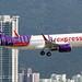 Hong Kong Express | Airbus A320-200N | B-LCQ | Hong Kong International