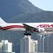 Astral Aviation | Boeing 767-200SF | 5Y-SNL | Hong Kong International