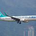 Greater Bay Airlines | Boeing 737-800 | B-KJA | Hong Kong International