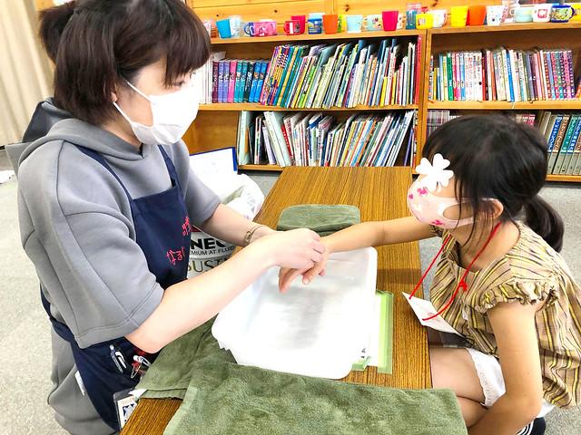 Photo:タトゥ01.edit By specgroup