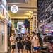 Night at Sham Shui Po, Hong Kong