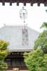 Photo:20210826 Nishio and Isshiki 5 By BONGURI