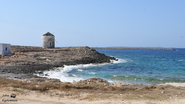Fry, Kasos Island