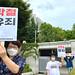 20210927_증거인멸한 SK케미칼 임직원들 처벌 촉구 행동
