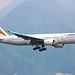 AlisCargo Airlines | Boeing 777-200ER | EI-GWA | Hong Kong International