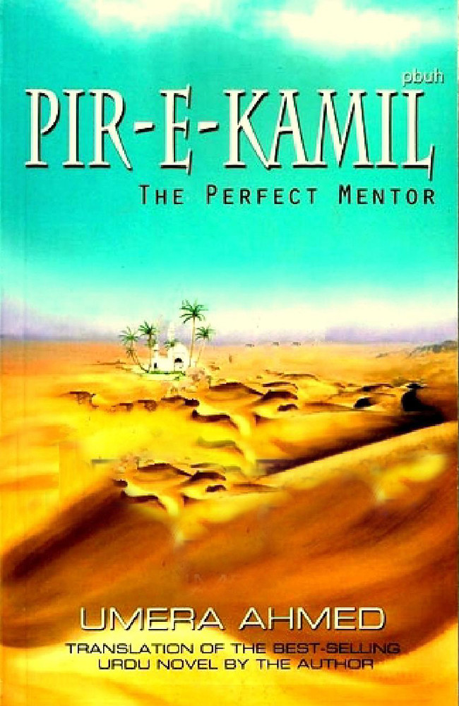 Peer e Kamil In English (The Perfect Mentor) By Umera Ahmed