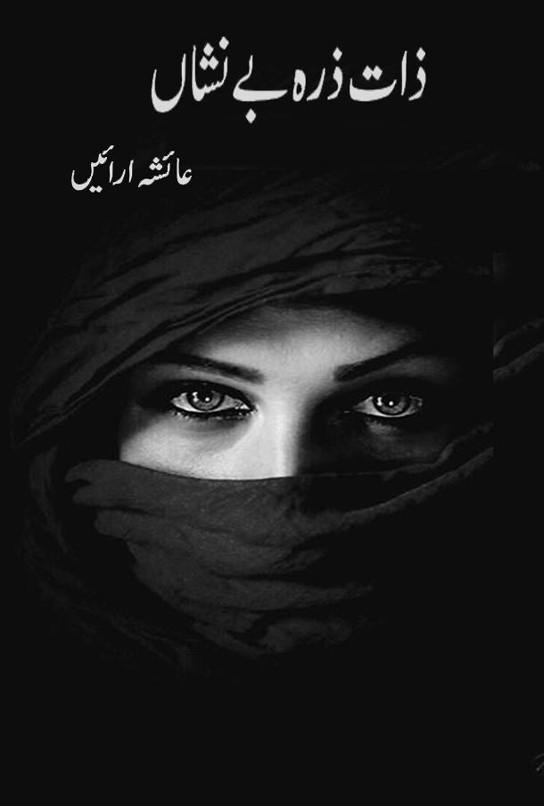 Zaat Zarra E Benishan By Ayesha Arain