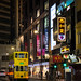 Percival Street • Causeway Bay •  Hong Kong