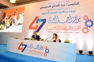 27-فريق الحكومات
