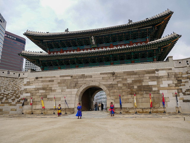 Sungnyemun Gate (Namdaemun)
