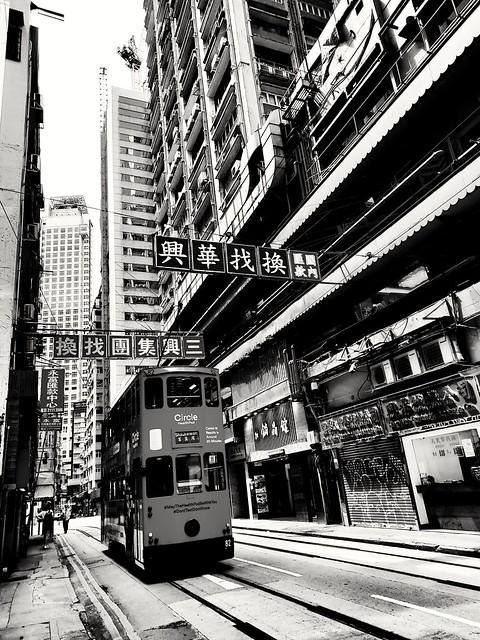 Cleverly Street, Hong Kong
