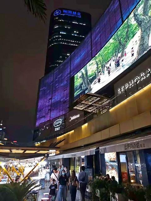WeChat Image_20211015213902