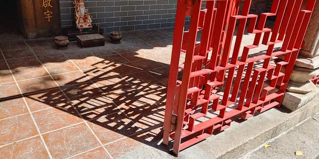Red and Shadow