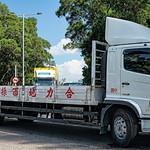 Hong Kong Transport - Trucks (228)