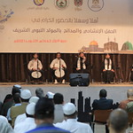 بلدية غزة تقيم حفل مديح نبوي بالشراكة مع هيئة الشباب والثقافة ووزارة الاوقاف
