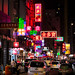 Portland Street  •  Mongkok • Hong Kong