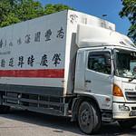 Hong Kong Transport - Trucks (237)