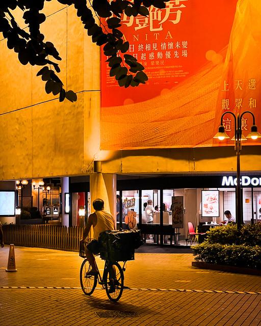 Public Square Street • Yaumatei • Hong Kong