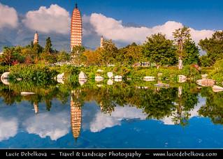 China - Reflection of Three pagodas in Ancient City of Dali