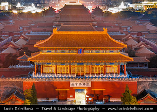 China - Beijing - Peking - 北京 - Forbidden City - Palace Museum - UNESCO World Heritage Site