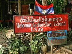 Laos - 2006