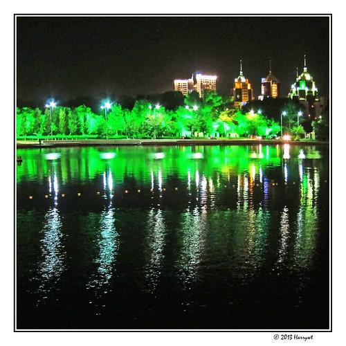 green city park